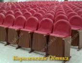 Кресла для кинотеатров 01
