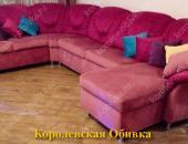 Перетяжка массивного углового дивана №12