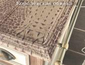 Обивка кожей столешницы умывальника с раковиной