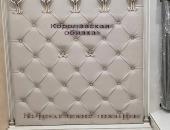Стеновая панель №19 для прихожей в белом